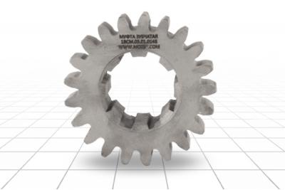 Муфта зубчатая 1ВСМ.03.01.014Б