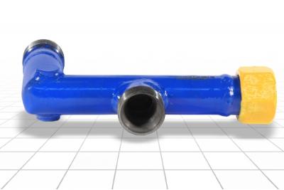Трубопровод 2-45-260