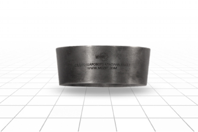 Седло шарового клапана НБ-32