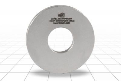 Шайба металлическая наборного поршня 100 мм