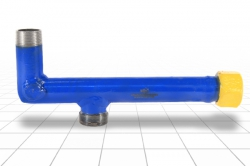 Трубопровод 2-45-280-1